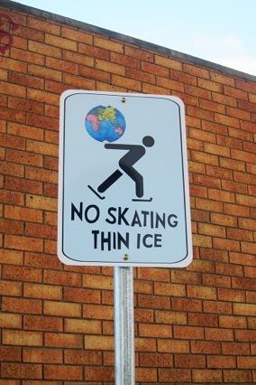 No Skating_IMG_8114_sm